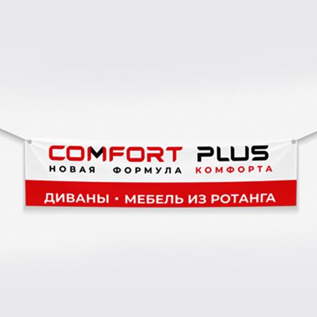 Дизайн баннера в Новокузнецке