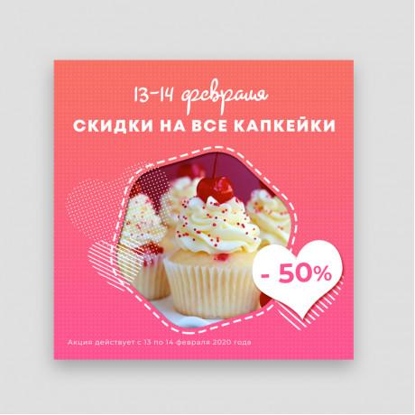 Разработка Интернет-баннера в Новокузнецке