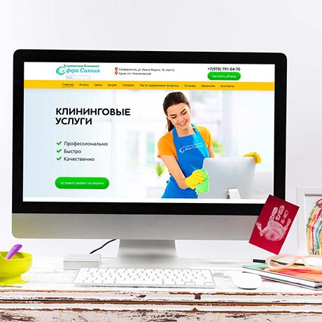 Разработка дизайна сайт-визитки в Новокузнецке