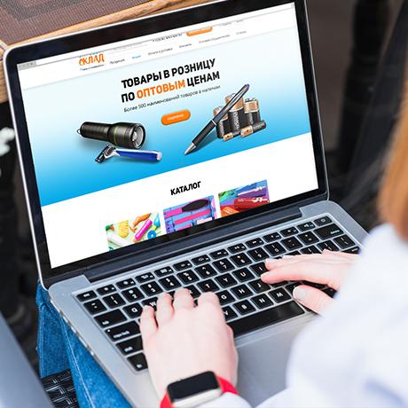 Разработка дизайна интернет-магазина в Новокузнецке